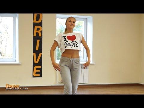 Реггетон (reggaeton) - обучение с нуля - Школа танцев Драйв в Томске
