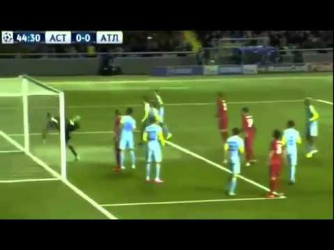 Астана 0:0 Атлетико Мадрид