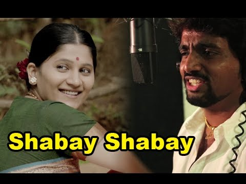 Shabay Shabay - Superhit Marathi Song - Narbachi Wadi - Adarsh Shinde, Dilip Prabhavalkar video