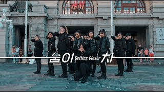[K-POP IN PUBLIC CHALLENGE] SEVENTEEN (세븐틴) - Getting Closer (숨이 차) Dance Cover by Made in Asia