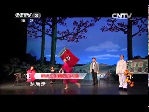 藝術人生- 《藝術人生》 20140327 芭蕾舞劇《紅色娘子軍》首演50周年特别節目