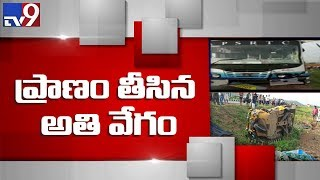 RTC bus hits auto, 7 dead in Kurnool