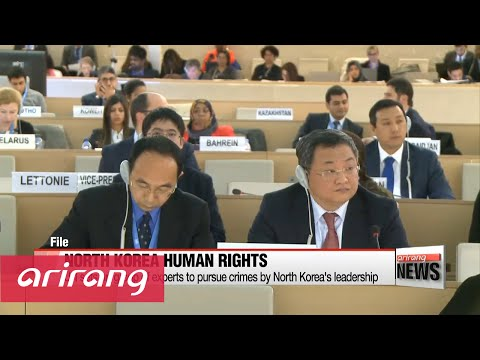 UN sets up group of experts to pursue crimes by North Korea's leadership
