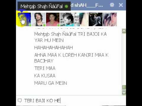 Mehtab Ki Chudai Fuck By Shani Bachaa.wmv video