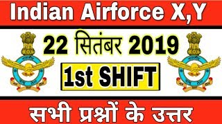 Indian Airforce X,Y Group 22 September 1st Shift question paper || Airforce XY Today Question Paper
