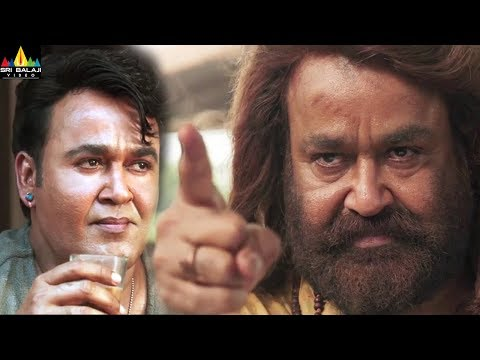 Mohanlal's Odiyan Movie Trailer | Latest Telugu Trailers 2018 | Sri Balaji Video