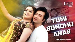 Tomi Bondhu Amar | Shakib Khan | Shahara | Bangla Movie Song | Prem Koyedi | SIS Media