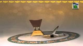 Madina Yaad Aya Hai Kalam Listening By Maullana Haji Imran Attari