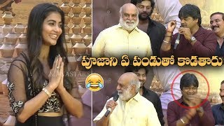 Harish Shankar and Raghavendra Rao Hilarious Fun With Pooja Hegde | Manastars
