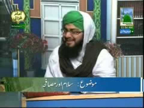 Darul Ifta - Namaz E Janaza Kay Bad Haath Chorne  Ka Tariqa video