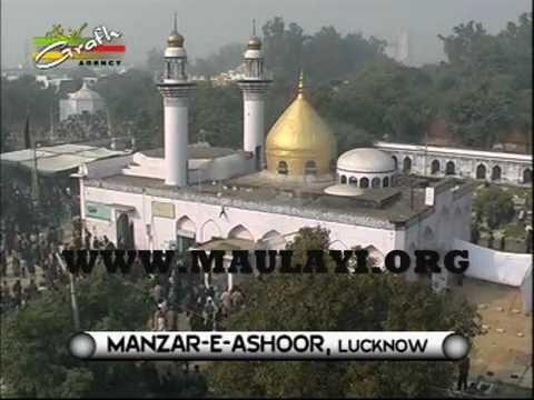 Manzare-ashura In Lucknow- Majlis By Maulana Meesam Zaidi Sb. 2011 video