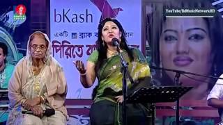 Bangla Song Momtaz Gorvodharini Ma Jomon Dukhini Ma HD 720p