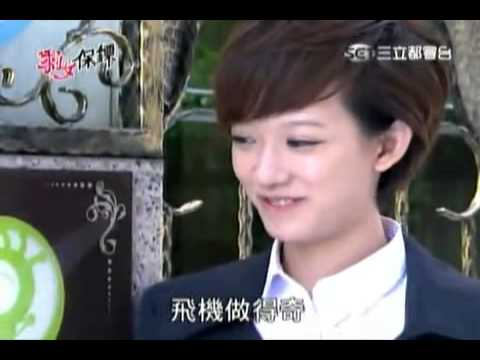 Learn and talk about Sweet Sweet Bodyguard, 2012 Taiwanese television