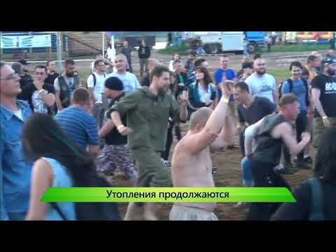 ИКГ Утонул на байк фестивале #7