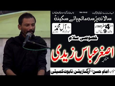 Salaam | Asghar Abbas | Shahadat Bibi Sakina S.A - 4th Safar 1441/2019 - Imam Bargah AleyMohammed