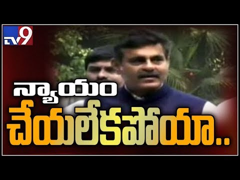 Konda Vishweshwar Reddy speaks to Media after meet Rahul Gadhi in Delhi - TV9