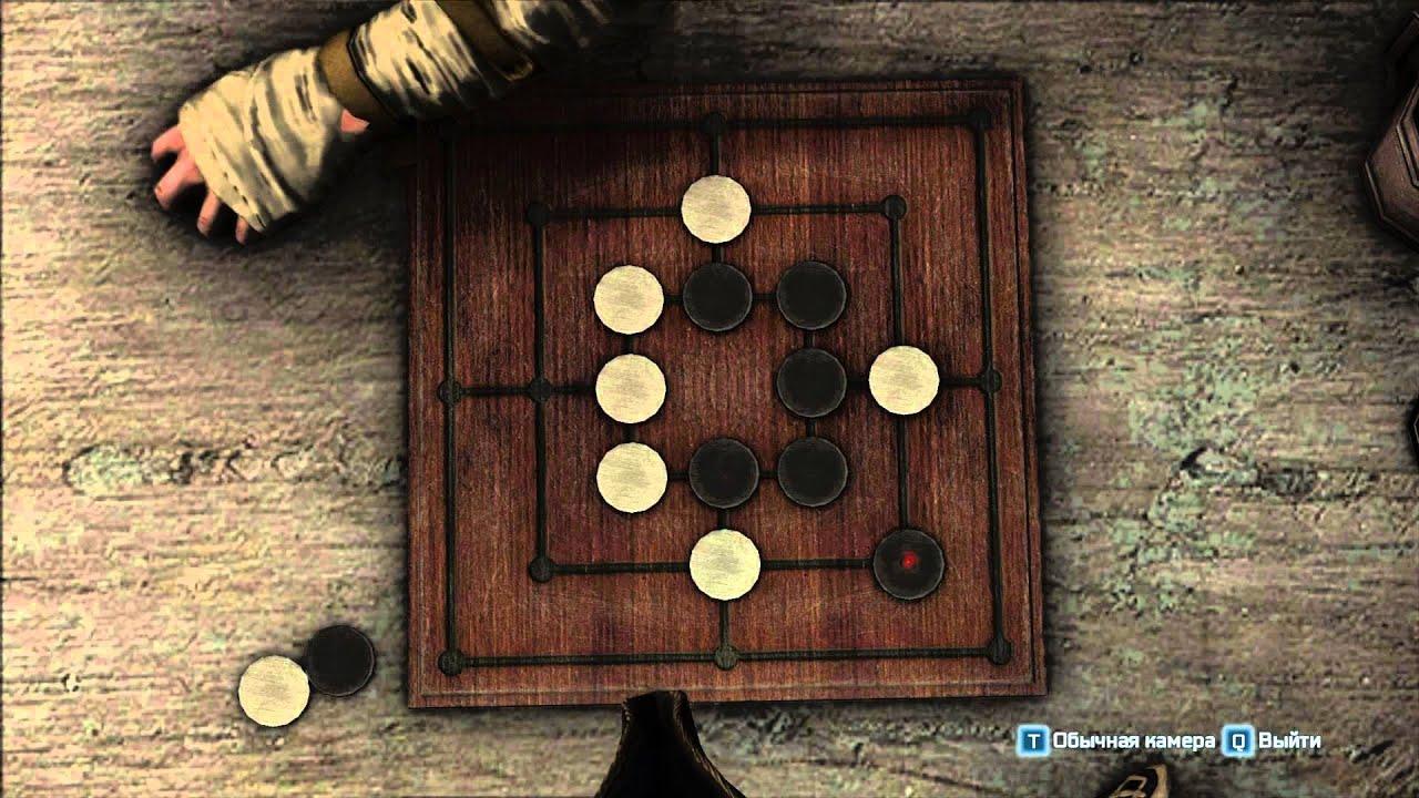 igra-proyti-besshumno-pravila