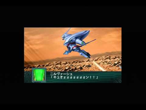 [PSP] 제2차 슈퍼로봇대전Z 재세편 - 니르바슈 스펙5 좋아해