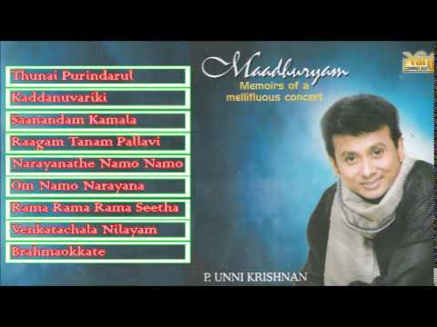 Carnatic Vocal   Maadhuryam   Unni Krishnan   Jukebox video