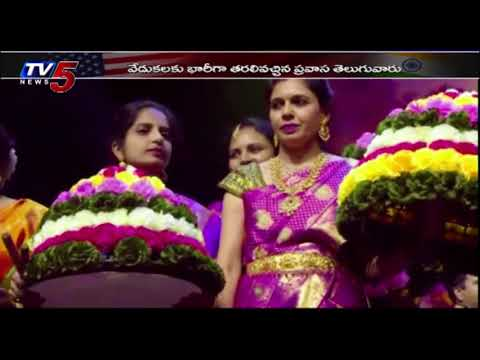 American Telangana Association | World Telangana Convention 2018 | Part 1 | TV5 News