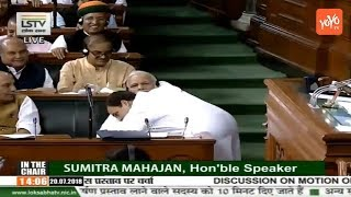 Rahul Gandhi Hugs PM Narendra Modi | Laugh at Rahul Pappu Word | Lok Sabha | Parliament