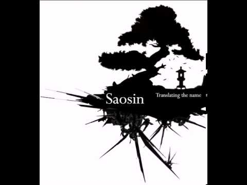 Saosin - Seven Years (album)