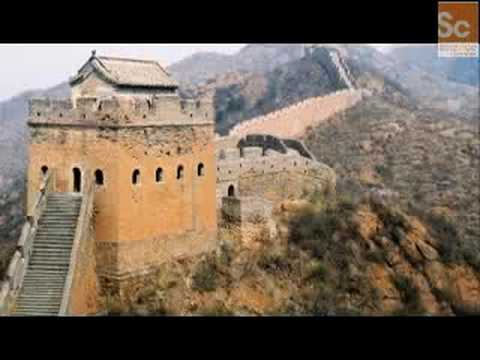 Spaced Out- Great Wall From Space
