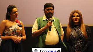 Minister Ramdas Athwale calls PM Modi great actor