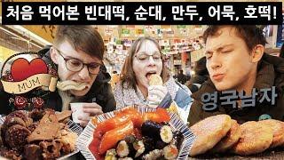 "English Mum Tries Korea's Famous ""Drug Kimbab""!?!"