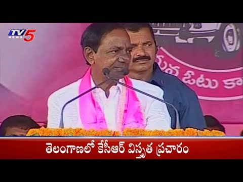 KCR To Address 6 Public Meetings Today In Telangana | TelanganaElections2018
