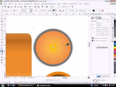 Как сделать тень в кореле x6