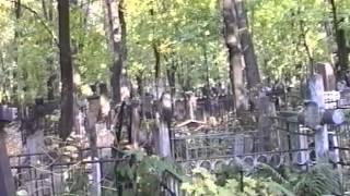 Послание с Небес (Галина Царёва, 2009)