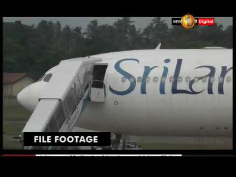 did the fate of sril|eng