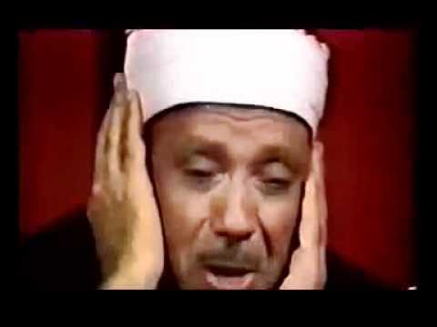 عبد الباسط عبد الصمد تجويد    abd al baset abdel samad tajwid