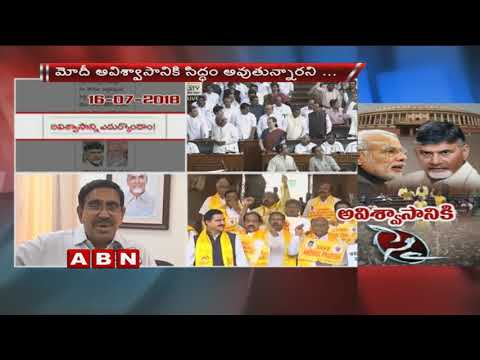 Minister Narayana Face To Face Over LS Speaker Accepts TDP's No Confidence Motion | ABN Telugu