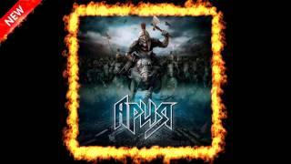 Ария - Атака Мертвецов