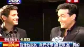 PROMO IL DIVO IN TAIWAN 2009...A LITTLE INTERVIEW