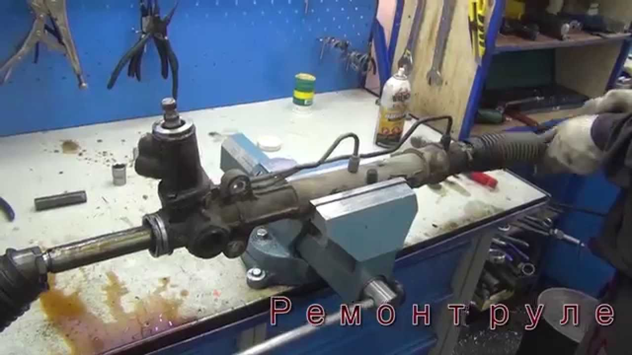 Рулевая рейка хендай солярис ремонт своими руками