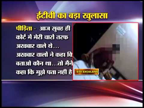 Woman denies naming MP Nihal Chand in sexual harassment case