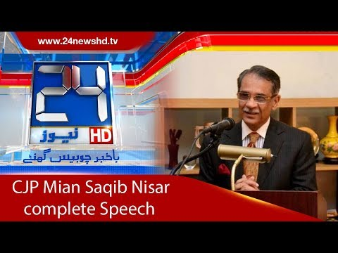 Chief Justice Saqib Nisar addressing the seminar | 24 News HD