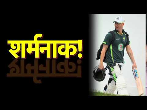 Michael Clarke Calls Ball Tampering A 'Disgraceful' Act | Sports Tak