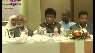 Nethra TV Tamil News 7.00 pm 2019-09-14