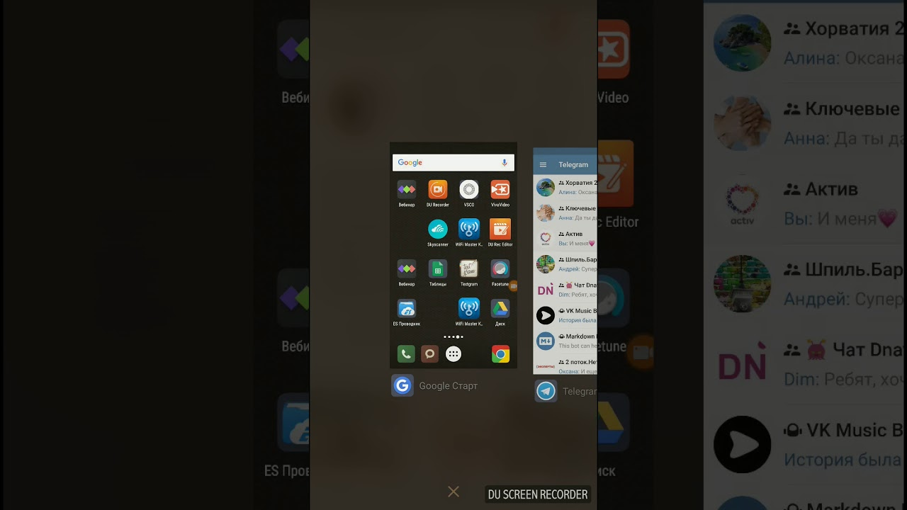 Вк как на айфоне для андроид 2018