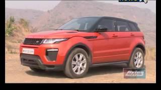 download lagu Living Cars- Test Drive: Land Rover Evoque 2016 gratis