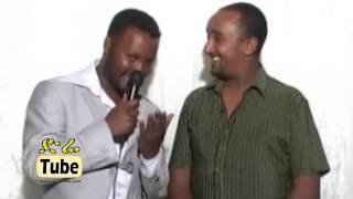 DireTube Comedy - Comedian Filfilu And Sentayehu - Ethiopian Comedy