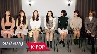 [Pops in Seoul] Found You, OH MY GIRL(오마이걸)! Interview of the New Single 'Secret Garden'