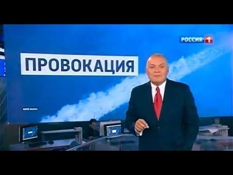 Телеканал Россия пробил дно?