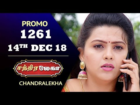 Chandralekha Serial | Episode Promo 1261 | Shwetha | Dhanush | Saregama TVShows Tamil