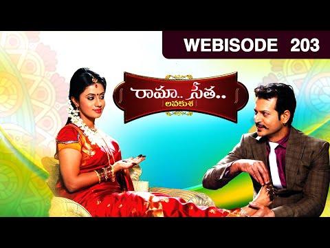 Rama Seetha - Episode 203  - April 18, 2015 - Webisode