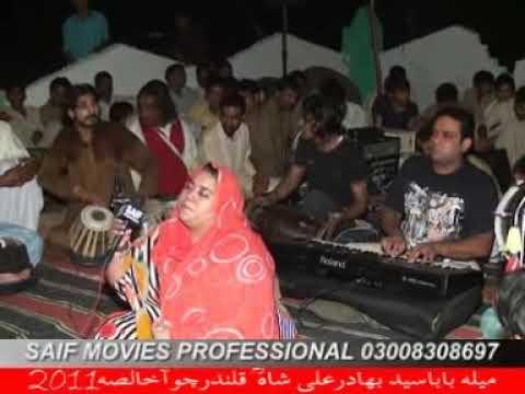 Medam Farrah MEIN NOKAR GHAZI DA QASIDA MELA BABA BAHADUR SHAH QALANDAR CHAO KHALSA 2011.mpg